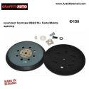 Ламиниран диск Ф150 Умерено мек