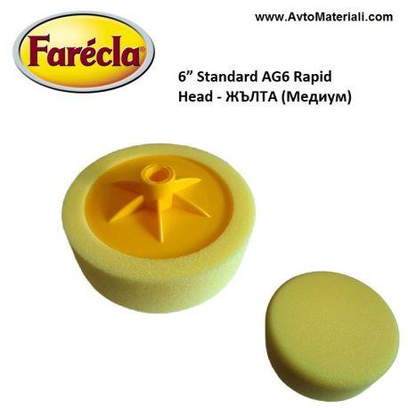 Гъба за полиране Farecla G mop 6 - Бяла