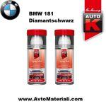 Спрей Auto-K готов цвят BMW 181