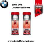Спрей Auto-K готов цвят BMW 303