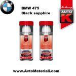 Спрей Auto-K готов цвят BMW 475