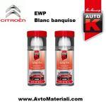 Спрей Auto-K готов цвят Citroen EWP