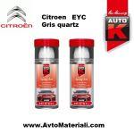 Спрей Auto-K готов цвят Citroen EYC