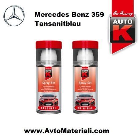 Спрей Auto-K готов цвят Mercedes Benz 359