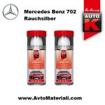 Спрей Auto-K готов цвят Mercedes Benz 702