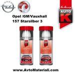 Спрей Auto-K готов цвят Opel 157