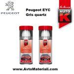 Спрей Auto-K готов цвят Peugeot EYC