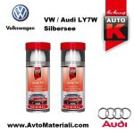 Спрей Auto-K готов цвят VW / Audi LY7W