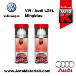 Спрей Auto-K готов цвят VW / Audi LZ5L