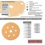 Жълти дискове Velcro - Ф150 с 6+1 отвора