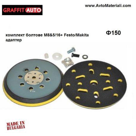 Ламиниран Полиуретанов диск Ф150  Много мек