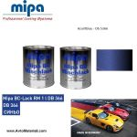Авто боя готова база 1К Mipa - DB 366