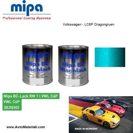 Авто боя готова база 1К Mipa - VWL C6P