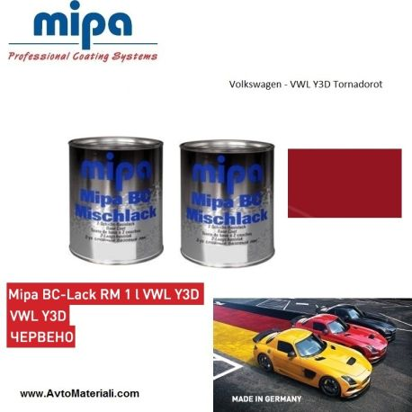 Авто боя готова база 1К Mipa - VWL Y3D
