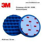 Полираща гъба 3М - 50388 Антихолограма