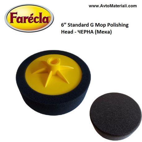 Гъба за полиране Farecla G mop 6 - Черна