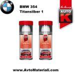 Спрей Auto-K готов цвят BMW 354