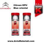 Спрей Auto-K готов цвят Citroen KPU
