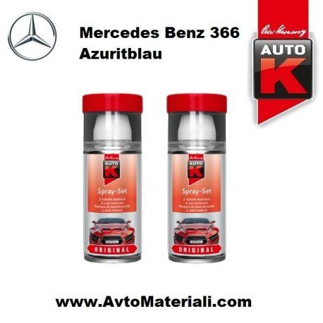 Спрей Auto-K готов цвят Mercedes Benz 366