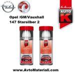 Спрей Auto-K готов цвят Opel 147