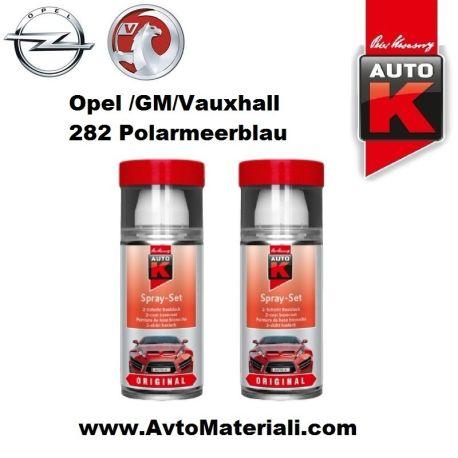 Спрей Auto-K готов цвят Opel 282