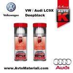 Спрей Auto-K готов цвят VW / Audi LC9X