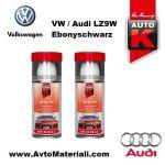 Спрей Auto-K готов цвят VW / Audi LZ9W