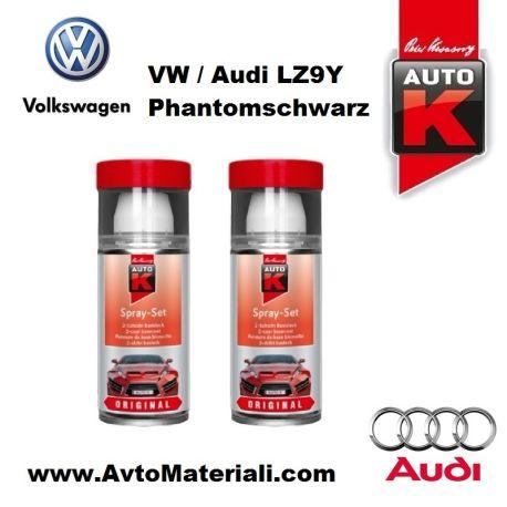 Спрей Auto-K готов цвят VW / Audi LZ9Y