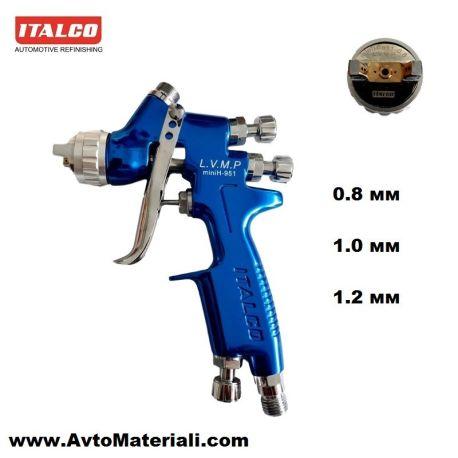 Пистолет за боядисване Italco Mini H-951 L.V.M.P
