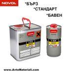 Втвърдител NOVOL H5120 за лак NOVAKRIL MS И HS