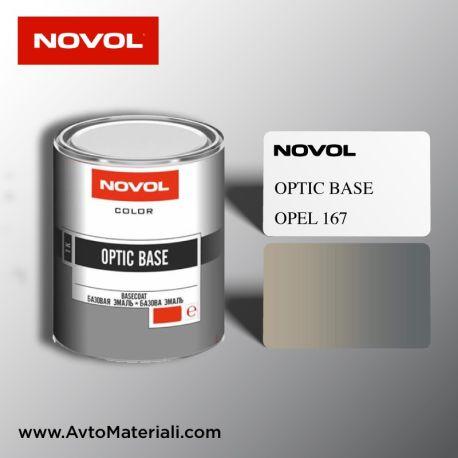 Авто боя готова база 1К Novol - Opel 167
