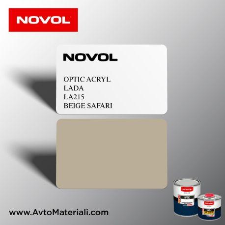 Акрилна боя Novol 215 Beige Safari (бежав - сафари)