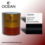 Авто боя готова база Ocean Base Coat - BMW 475