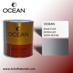 Авто боя готова база Ocean Base Coat - Honda 623