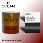 Авто боя готова база Ocean Base Coat - Peugeot KTP