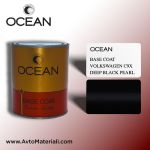 Авто боя готова база Ocean Base Coat - Volkswagen C9X
