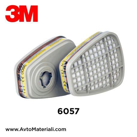 Активен филтър 3M 6057 ABE1