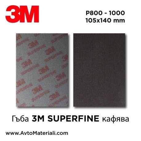 3M Абразивна гъба - кафява P800 Супер фина