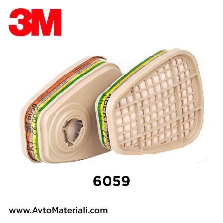 Активен филтър 3M 6059 ABEK1