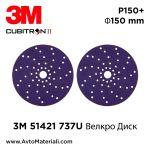 3M 737U 51421 Велкро Диск Ф150 мм - P150+