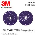 3M 737U 51422 Велкро Диск Ф150 мм - P180+