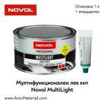 Мултифункционален лек кит Novol MultiLight