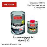 Акрилен грунд 4+1 - Novol 320
