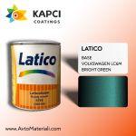 Авто боя готова база Latico - Volkswagen LC6M