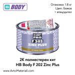 Кит Hb body F 202 Zinc Plus