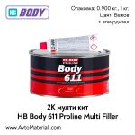 Кит HB Body 611 Proline Multi Filler