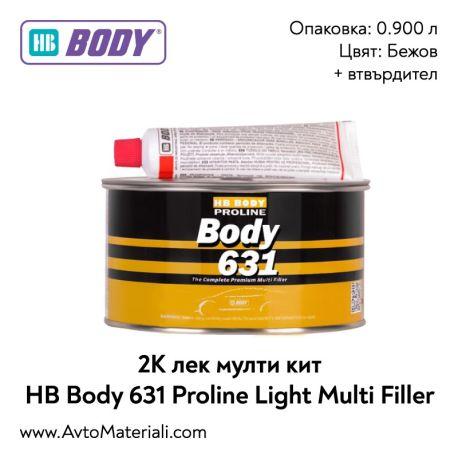 Кит HB Body 631 Proline Light Multi Filler