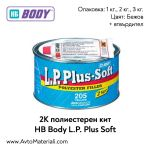 Кит HB Body L.P. Plus Soft