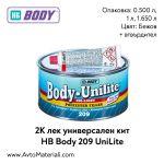 Кит HB Body 209 UniLite