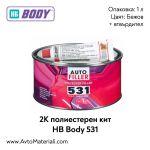Кит HB Body 531